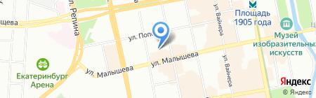 ECigStore66 на карте Екатеринбурга