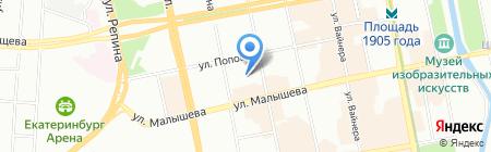 АС ФИНАНС на карте Екатеринбурга