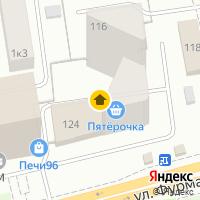 Световой день по адресу Россия, Свердловская область, Екатеринбург, ул. Фурманова, 124