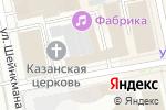 Схема проезда до компании Айкидо Айкикай в Екатеринбурге