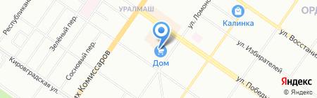 Чай Напитки Шоколад на карте Екатеринбурга