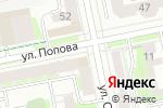 Схема проезда до компании Уралтрансстрой в Екатеринбурге