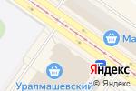 Схема проезда до компании Комфорт в Екатеринбурге
