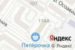 Схема проезда до компании ТрансСервис-ЕК в Екатеринбурге