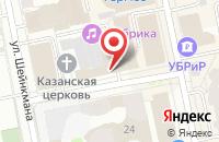 Схема проезда до компании Уральская Школа Бизнеса в Екатеринбурге