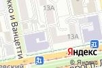 Схема проезда до компании Сандалики в Екатеринбурге