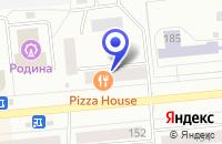Схема проезда до компании ОТДЕЛ СВОДНОЙ ИНФОРМАЦИИ Г.СЕРОВ в Серове