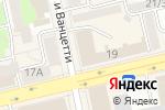 Схема проезда до компании Школа бизнес-коммуникаций в Екатеринбурге