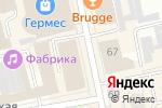Схема проезда до компании Бризо в Екатеринбурге