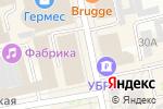 Схема проезда до компании Бюро технических и кадастровых работ в Екатеринбурге