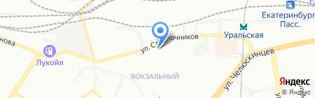 Оптовое предприятие на карте Екатеринбурга