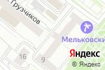 Схема проезда до компании Свой манер в Екатеринбурге