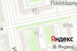 Схема проезда до компании AppleUP в Екатеринбурге