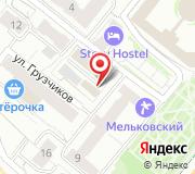 Управление Федеральной службы по ветеринарному и фитосанитарному надзору по Свердловской области