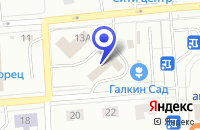 Схема проезда до компании АВТОЦЕНТР НАРОДНЫЙ в Серове