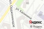 Схема проезда до компании Посуда в Екатеринбурге