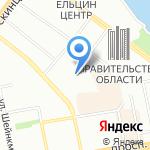 ЧАНГ на карте Екатеринбурга