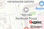 Схема проезда до компании Amouage в Екатеринбурге