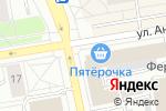Схема проезда до компании Перспектива в Екатеринбурге