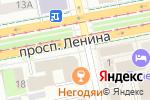 Схема проезда до компании ЕМ и ЕМ в Екатеринбурге