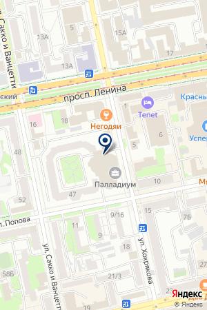 Национальная Факторинговая Компания на карте Екатеринбурга
