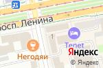 Схема проезда до компании Андерлекс в Екатеринбурге