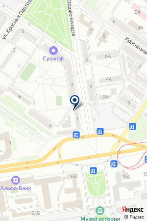 6d7d100d1cd5 РОБЕК, Екатеринбург — Обувные магазины и салоны на Орджоникидзе ...