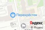 Схема проезда до компании Шустов в Екатеринбурге