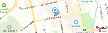 Школа скорочтения и управления информацией Васильевой Л.Л. на карте Екатеринбурга