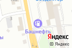 Схема проезда до компании Башнефть в Екатеринбурге