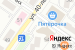 Схема проезда до компании Родничок в Екатеринбурге