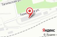 Схема проезда до компании Свердловская Теплоэнергетическая Компания в Екатеринбурге