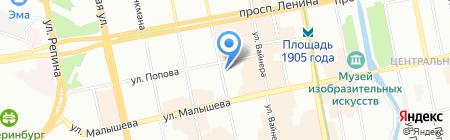 Почтовое отделение №14 на карте Екатеринбурга