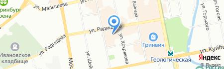 Guinot на карте Екатеринбурга