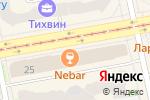 Схема проезда до компании Ресторан №1 в Екатеринбурге