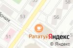 Схема проезда до компании Бадриджани в Екатеринбурге