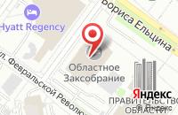 Схема проезда до компании Законодательное Собрание Свердловской области в Екатеринбурге