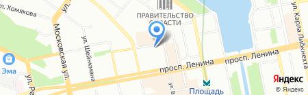 Банкомат КБ СДМ-БАНК на карте Екатеринбурга