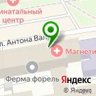 Местоположение компании УралПакет