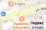 Схема проезда до компании BioPribor-Shop в Екатеринбурге