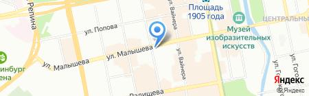 Дета-Элис Урал на карте Екатеринбурга