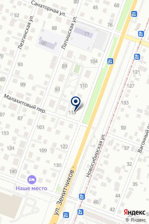 Шинкофф на карте Екатеринбурга