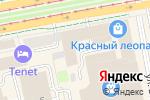 Схема проезда до компании Лоскутный домик в Екатеринбурге