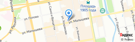 Рататуй на карте Екатеринбурга