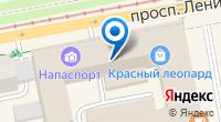 Компания Айссистент на карте