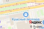 Схема проезда до компании Марафет в Екатеринбурге