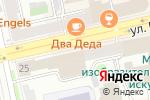 Схема проезда до компании Дом советов в Екатеринбурге