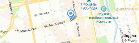 VIKKI TOUR на карте Екатеринбурга