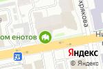 Схема проезда до компании Андреевский ГастрономЪ в Екатеринбурге