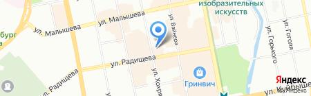 Банкомат АКБ РОСБАНК на карте Екатеринбурга